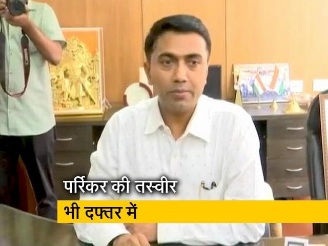 Videos : गोवा के नए CM प्रमोद सावंत ने संभाला कामकाज