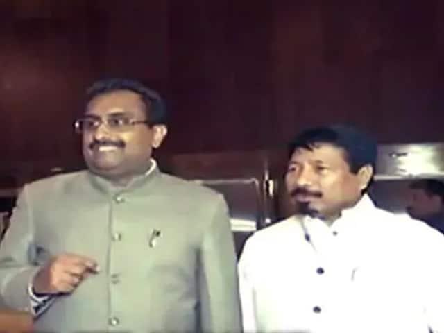 Video : அசாமில் பிஜேபி கட்சியின் கூட்டணி