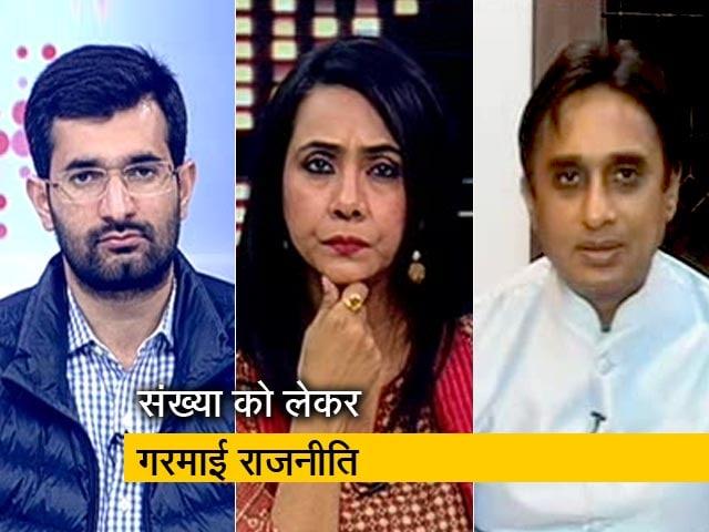 Videos : रणनीति: विपक्ष ने उठाए बीजेपी के दावे पर सवाल
