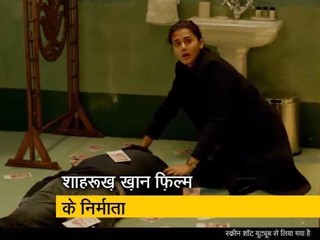 Videos : फिल्म रिव्यू : जानिए कैसी है अमिताभ और तापसी की 'बदला'