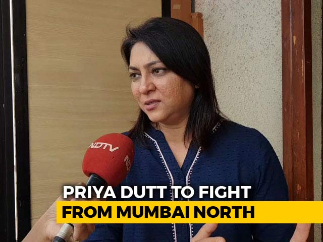 Video : Decided To Contest Elections For My Children: Priya Dutt
