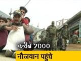 Video : कश्मीरी नौजवानों में सेना में भर्ती की होड़