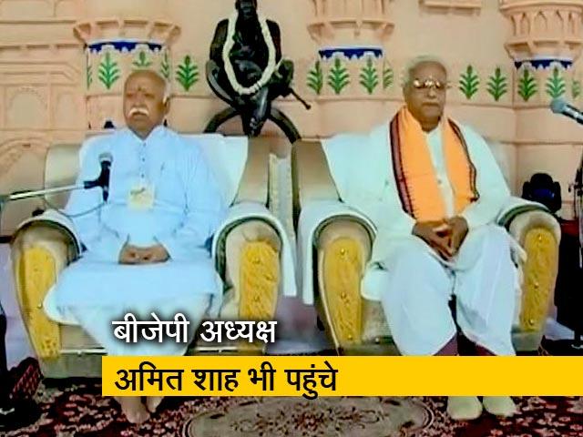 Videos : RSS की प्रतिनिधि सभा, बीजेपी-संघ में समन्वय पर चर्चा
