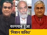 Video : चुनाव इंडिया का : अंतरिक्ष का सुपर पावर भारत