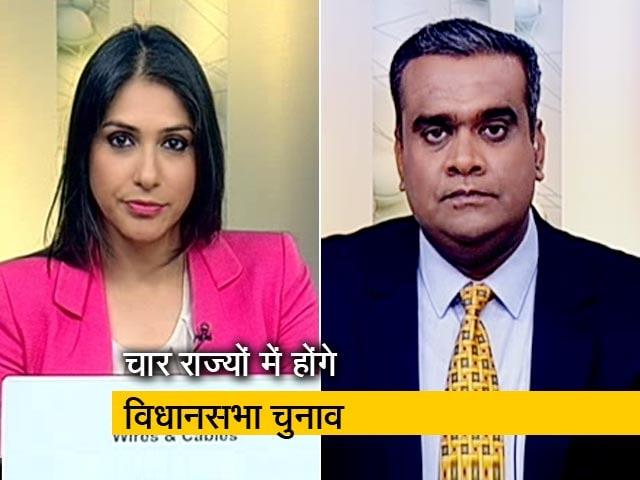 Videos : चुनाव इंडिया का: लोकसभा के साथ-साथ विधानसभा चुनाव भी