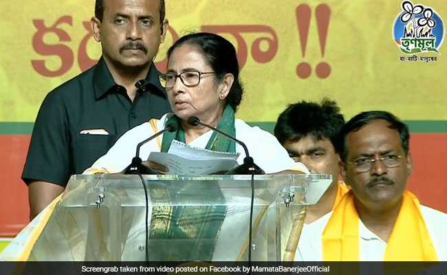 'Special Poll, Think Who You Vote For': Mamata Banerjee In Andhra Pradesh
