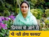 Videos : कांग्रेस ने किसानों से झूठ बोला- हरसिमरत कौर