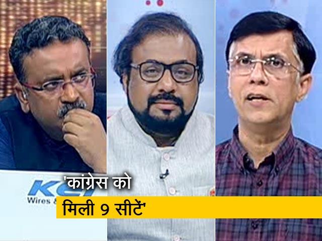 Videos : चुनाव इंडिया का: बिहार महागठबंधन में सीटों का बंटवारा