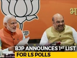 Video : PM To Contest From Varanasi, Amit Shah Gandhinagar; BJP First List Out