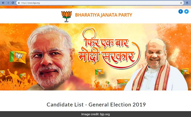 'Party Led By Chowkidar Stole Our Work': Website Firm's Gripe Against BJP