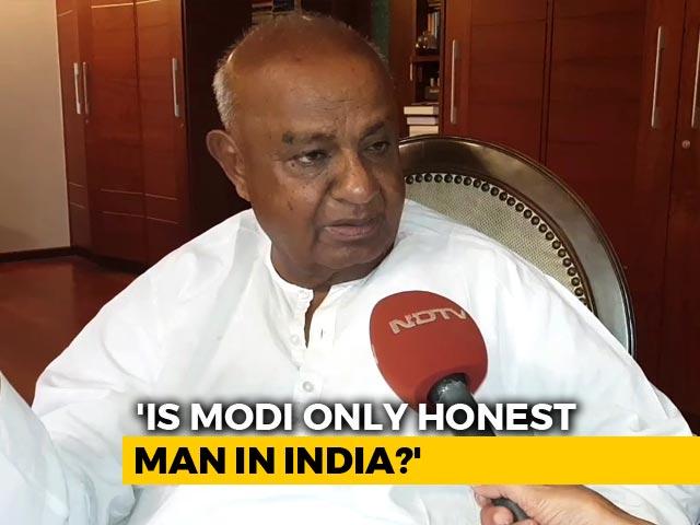 "Video : ""Up To Congress,"" Says HD Deve Gowda As Allies Face Tumakuru Mess"