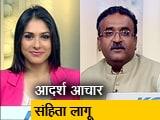 Videos : चुनाव इंडिया का: सात चरणों में होंगे लोकसभा चुनाव