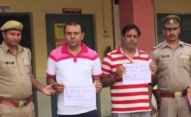 इंश्योरेंस का 70 करोड़ रुपये हड़पने के लिए फैक्ट्री में मालिकों ने लगाई थी आग, गिरफ्तार