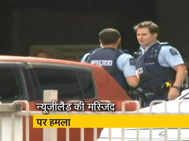 Videos : न्यूजीलैंड की मस्जिद में फायरिंग से 49 लोगों की मौत