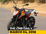 Video : KTM 250 Duke ABS, Jeep Warranty, Toyota Innova G Plus
