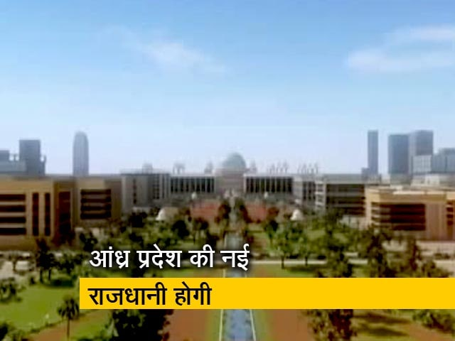 Amravati: Latest News, Photos, Videos on Amravati - NDTV COM