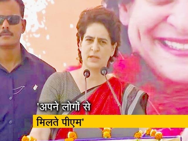 Videos : यह संविधान बचाने वाला चुनाव है : अयोध्या में बोलीं प्रियंका गांधी