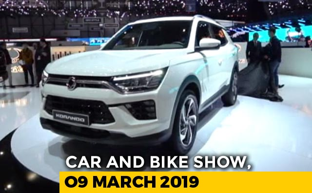 Video : 2019 Annual Geneva Motor Show And World Car Awards Finalists