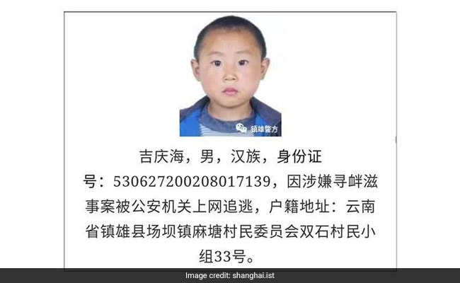 Chinese Police Trolled For Using Criminal's Childhood Pic On 'Wanted' Poster