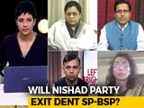 Video : Samajwadi Party-Nishad Party Break-Up: Advantage BJP?