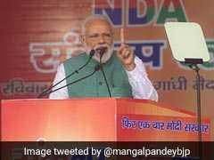 ...जब कोच्चि को कराची बोल गए PM मोदी, फिर कहा- क्या करूं इन दिनों जेहन में पाकिस्तान ही रहता है