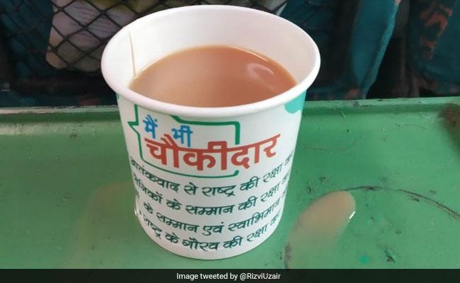 चाय के प्यालों पर 'मैं भी चौकीदार', रेलवे को कल चुनाव आयोग को देनी होगी रिपोर्ट