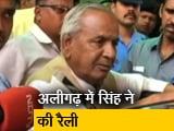 Video : कल्याण सिंह के बयान पर चुनाव आयोग ने मांगी रिपोर्ट