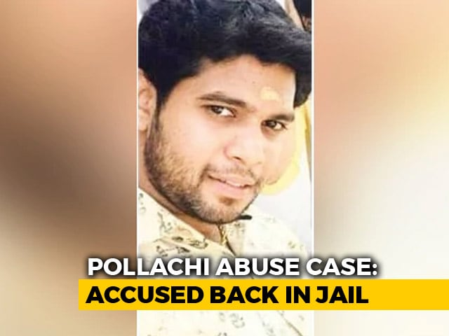 Video : Pollachi Accused Sent Back To Jail. Cops Say, Will File Chargesheet Soon