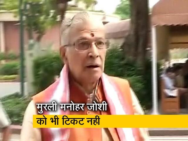 Video : आडवाणी के बाद मुरली मनोहर जोशी का भी टिकट कटा