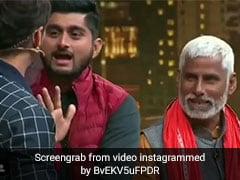 दीपक ठाकुर के पिता ने लिया सोमी खान का नाम, शरमा कर यूं दिया जवाब- देखें Video