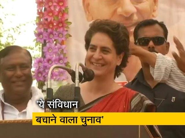 Videos : सिटी सेंटर : अयोध्या में प्रियंका गांधी, बिहार महागठबंधन में सीटें बंटी