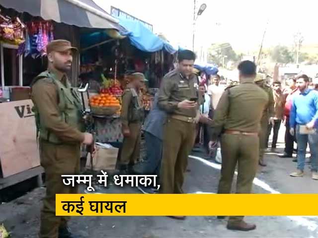 Videos : जम्मू बस अड्डे पर खड़ी बस में धमाका, कई घायल