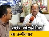 Video : उत्तर मुंबई से गोपाल शेट्टी के खिलाफ कौन?