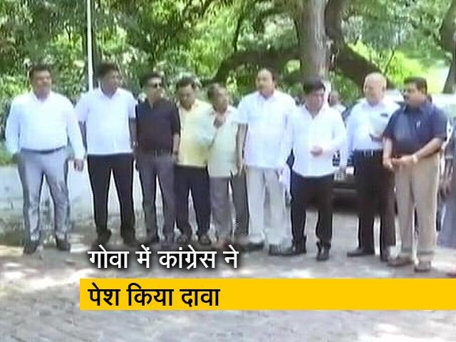 Videos : गोवा में कांग्रेस ने सरकार बनाने के लिए पेश किया दावा