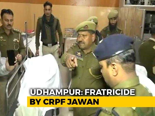 Video : CRPF Jawan Kills 3 Colleagues Before Shooting Self In Jammu And Kashmir