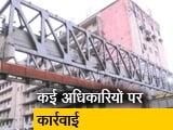 Video : CST ब्रिज हादसे में कई अधिकारियों पर कार्रवाई ...
