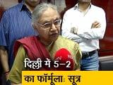 Video : AAP-कांग्रेस गठजोड़ की कोशिशें