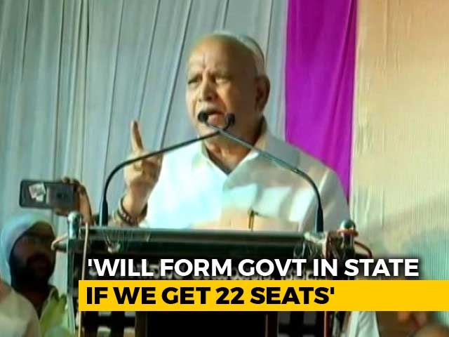 """Video : """"Can Form Government In Karnataka Within 24 Hours If..."""": BS Yeddyurappa"""