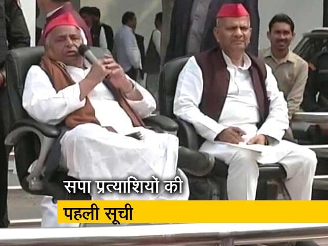 Videos : लोकसभा चुनाव 2019 : सपा ने की 6 प्रत्याशियों की घोषणा