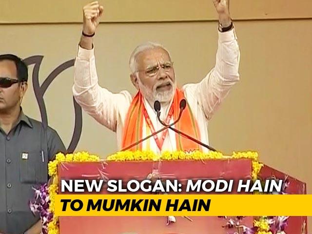 Video : Balakot Air Strike In Tagline, Song As BJP Rejigs Campaign Plan