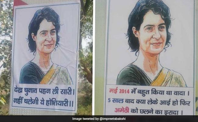 अमेठी के बाद अब रायबरेली में भी लगे प्रियंका गांधी के विरोध में पोस्टर