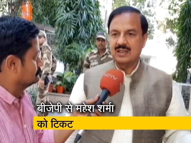 Videos : गौतमबुद्ध नगर में इस बार दिलचस्प मुकाबला