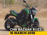 Video : Honda Civic Launch, 2019 Bajaj Dominar  and 2019 BMW F 750 GS Review