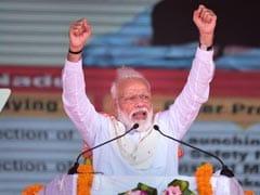 पीएम मोदी 3 मार्च को राहुल गांधी के गढ़ अमेठी में मुंशीगंज आर्डिनेंस फैक्ट्री की नयी इकाई की आधारशिला रखेंगे
