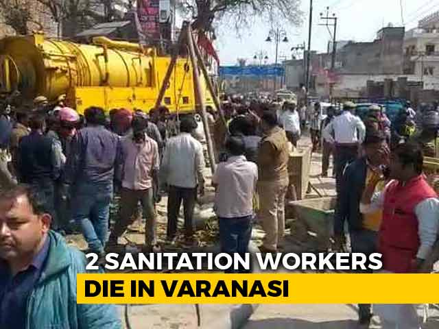 Video : Two Sanitation Workers Die In Varanasi While Cleaning Blocked Sewage Line
