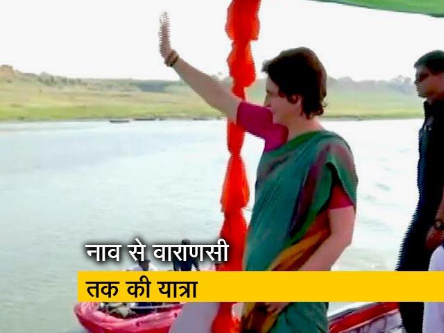 Video : सिटी सेंटर: प्रयागराज से प्रियंका की गंगा यात्रा, चुनाव से पहले चौकीदार पर बहस