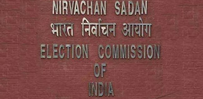 Ahead Of 2019 Polls, 11,558 Political Ads, Posters Removed From Mumbai