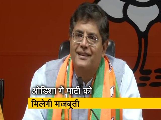 Videos : बैजयंत जय पांडा बीजेपी में हुए शामिल
