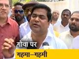 Videos : गोवा के नए सीएम पर सस्पेंस गहराया