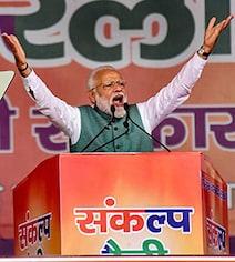 'Indians Won't Forgive': PM After Congress' Sam Pitroda Questions Balakot